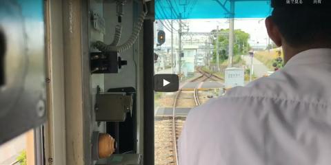 阪神電車 武庫川線